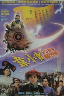 Wei Xiao Bao zhi feng zhi gou nu
