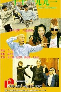 Qian wang 1991  - Qian wang 1991