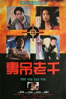 Sha Tan-Zi yu Zhou Shih-Nai