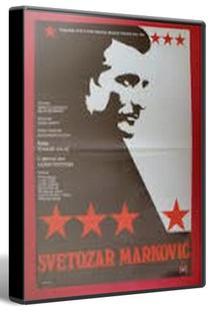 Svetozar Markovic