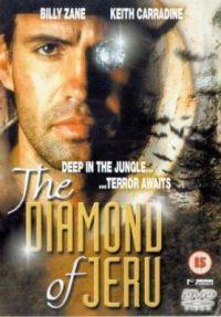 Diamanty z Jeru  - Diamond of Jeru, The