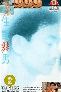 Zhu gu wu nan