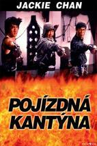 Plakát k filmu: Pojízdná kantýna