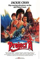 Plakát k filmu: Projekt A