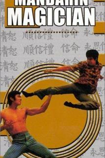 Si wang tiao zhan  - Si wang tiao zhan