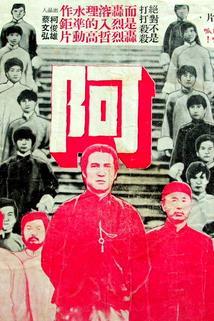Xiang da ge xia shou  - Da a ge