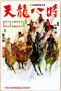 Tian long ba jiang  - Tian long ba jiang