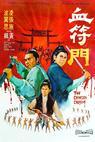 Xue fu men (1970)