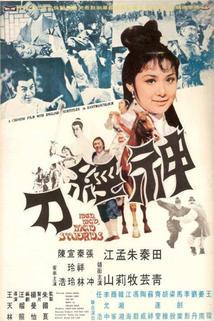 Shen jing dao