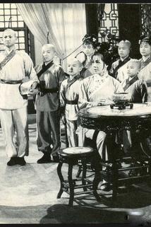 Big and Little Wong Tin Bar
