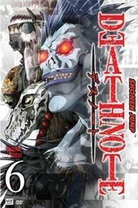 Death Note  - Desu nôto