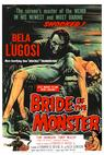 Bride of the Monster (1955)