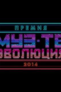 Premiya Muz-TV 2014