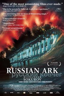 Ruská archa