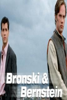 Bronski & Bernstein  - Bronski & Bernstein