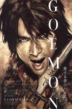 Plakát k filmu: Goemon