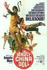 Hei lu (1972)