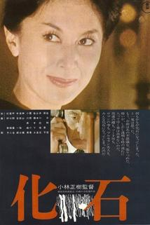 Kaseki  - Kaseki