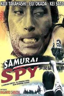 Samurajský zvěd