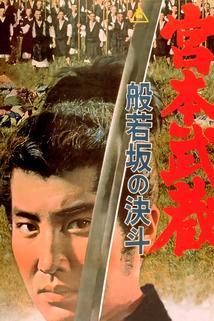 Miyamoto Musashi: Hannyazaka no ketto