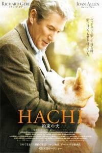 Plakát k filmu: Hačikó - příběh psa
