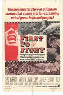First to Fight  - First to Fight