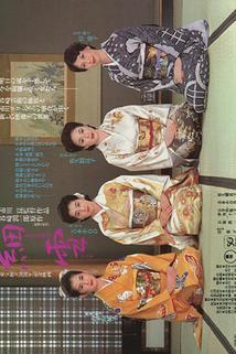Sasame-yuki