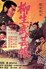 Yagyu bugeicho - Ninjitsu