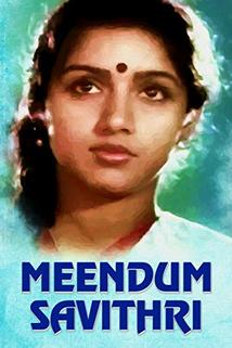 Meendum Savithri