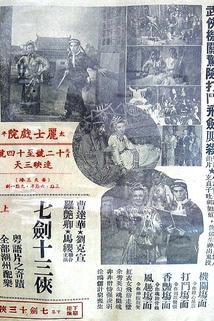 Qi jian shi san xia Shang ji