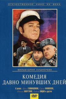 Komediya davno minuvshikh dney