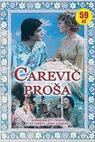 Carevič Proša (1974)
