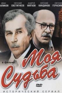 Moya sudba  - Moya sudba