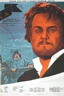 Kompozitor Glinka
