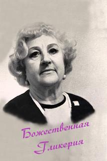 Bozhestvennaya Glikeriya
