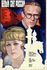 Belyy sneg Rossii (1980)