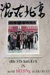 The Strangers in Beijing