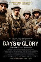 Plakát k filmu: Den vítězství