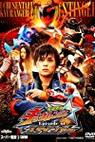 Uchu Sentai Kyuranger: Episode of Stinger