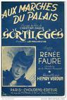Čáry a kouzla (1945)