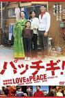 Pacchigi! Love & Peace (2007)