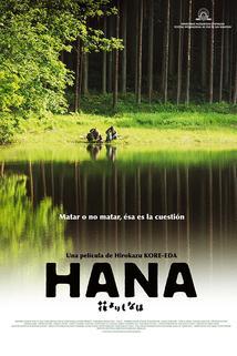 Hana  - Hana yori mo naho