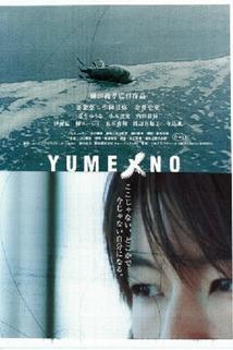 Yumeno