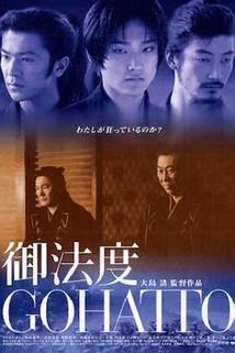 Poslední samuraj  - Gohatto