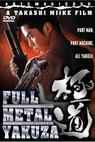 Full Metal gokudô (1997)