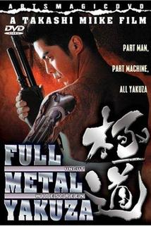 Full Metal gokudô