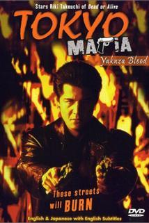 Tokyo Mafia: Yakuza Blood  - Tokyo Mafia: Yakuza Blood