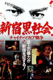 Shinjuku kuroshakai: Chaina mafia sensô
