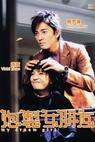 Pao zhi nu peng you (2003)