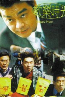 Huan le shi guang